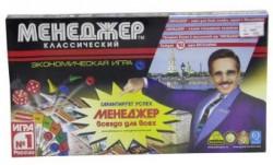 """Настольная игра """"Менеджер"""""""