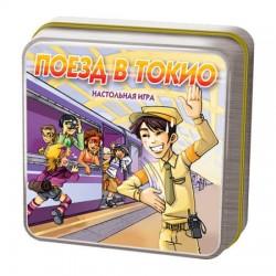 Поезд в Токио