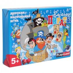 Веселые пираты