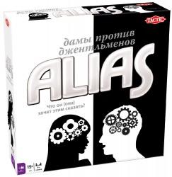 Alias «Дамы против Джентльменов»