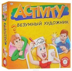 """Активити """"Безумный художник"""""""