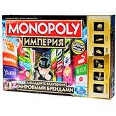 Монополия Империя