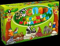 Зоопарк с Ксюшей и Андрюшей
