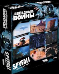 Звёздные Войны: Spyfall