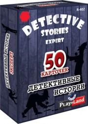 Детективные истории: Эксперт