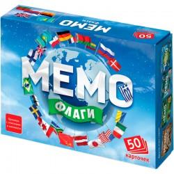 Мемо Флаги