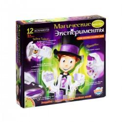 Магические эксперименты  (12 экспериментов)