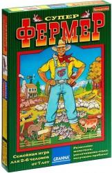 Супер Фермер