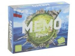 Мемо Крым