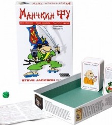 Манчкин Фу  (Manchkin Fu)