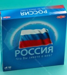 Россия. Что вы знаете о ней?