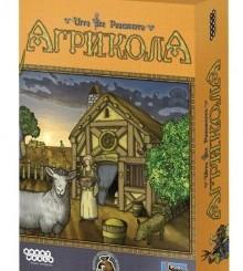 Агрикола. Новое издание