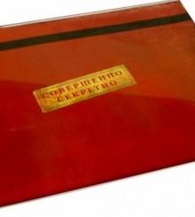 Пандемия: Наследие (красная коробка)