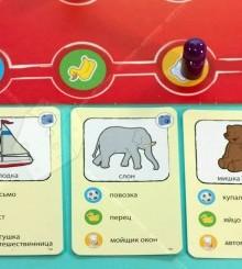 Нарисуй и Угадай для малышей