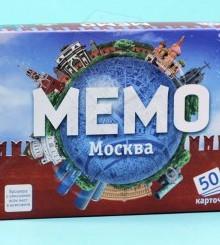 Мемо Москва