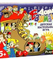 Домик Башмачок