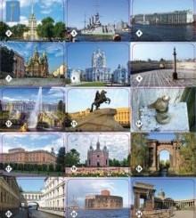Мемо Санкт-Петербург
