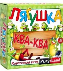 Лягушка Ква-ква