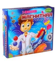 Магнитная лаборатория