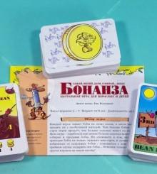 Бонанза Делюкс