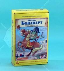 Бонанза Бонапарт (дополнение)